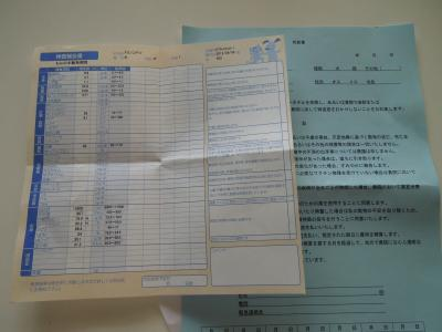 DSCN3665_convert_20120913111519.jpg