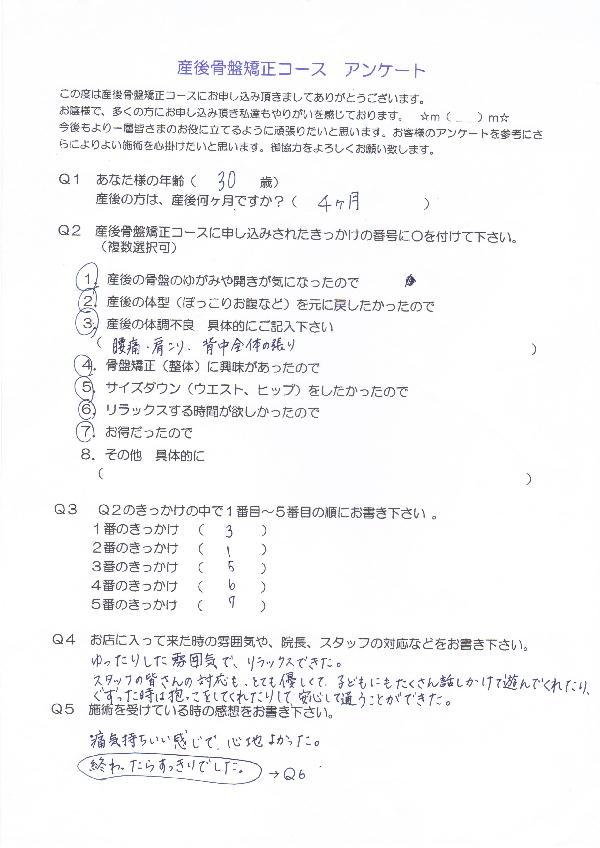 sango-127-1.jpg