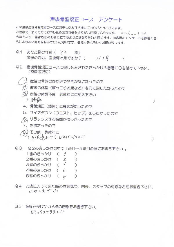 sango-128-1.jpg