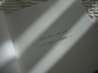 フォトブック3