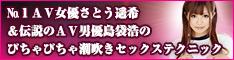 banner2_53524.jpg