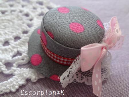 mini hat1
