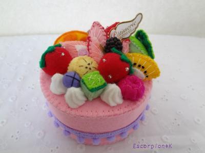 cakebox1.jpg