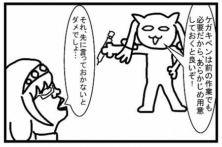 15-3.jpg