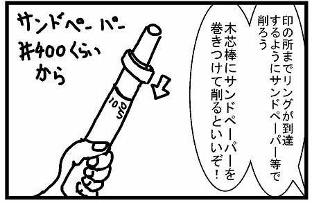 8-3.jpg