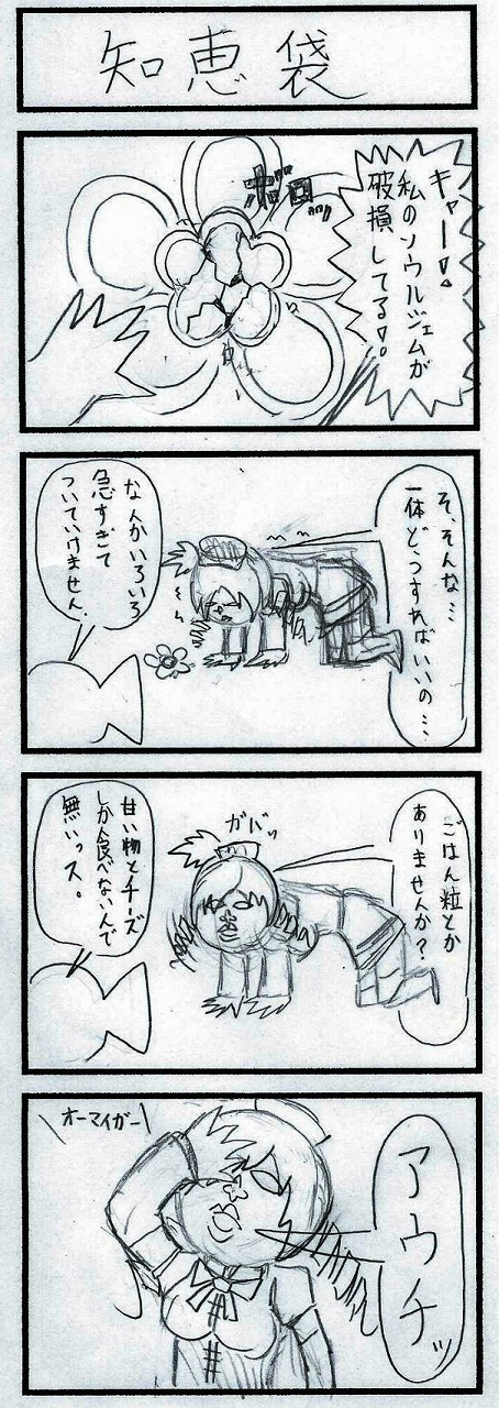 tmb4.jpg