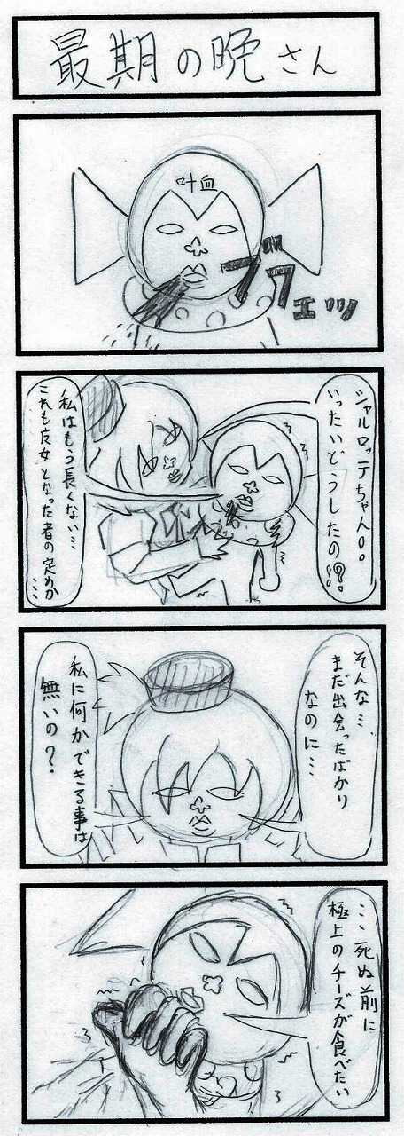 tmb5.jpg