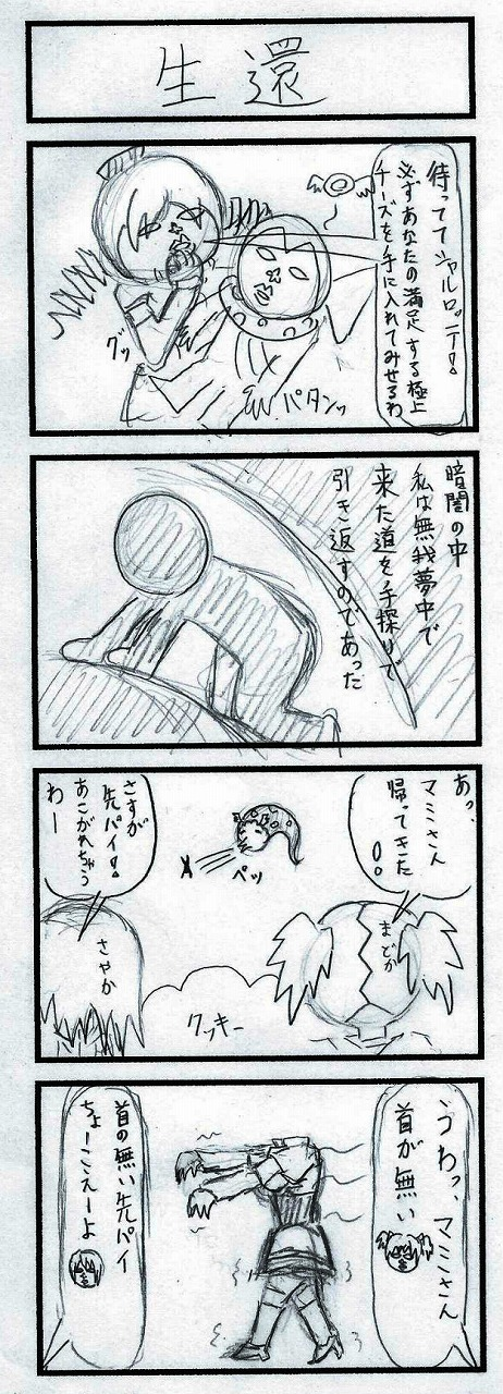tmb6.jpg