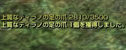 20120722-2.jpg