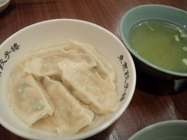 20140215三軒茶屋東京餃子楼2