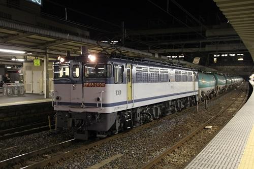 007新鶴EF65-2090大宮001