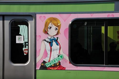 109号車Hanayo