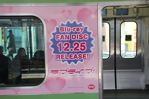 121号車BD発売告知