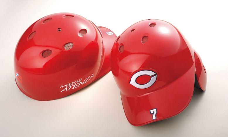 アテンザ 赤ヘル2