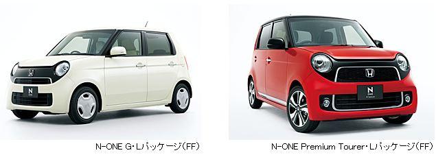 N_ONE.jpg
