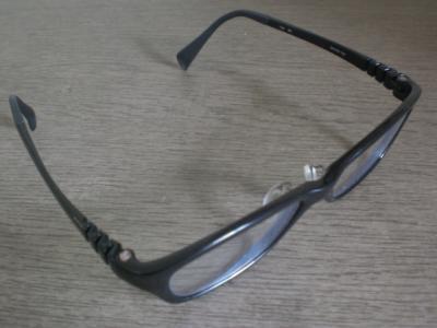 遠近両用眼鏡