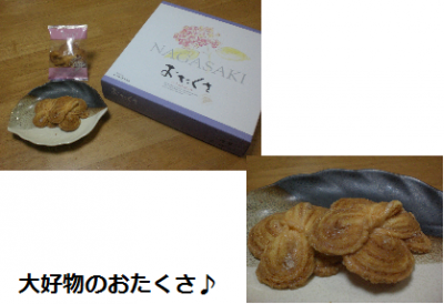 iikoto2_convert_20130301204949.png