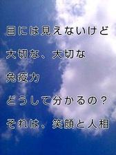 KC3Z004600010001 (4)-1