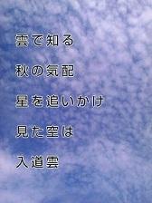 KC3Z006000010001 (4)-1