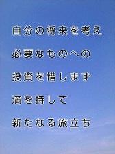 KC3Z003900010001 (4)-1