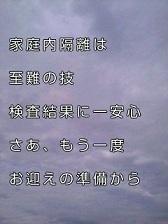 KC3Z010100010001 (4)-1