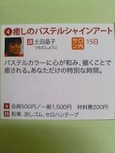 KC3Z00030001 (2)-1