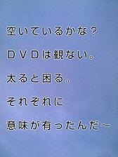 KC3Z000100020001 (6)-1