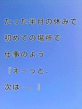 KC3Z001200010001 (6)-1
