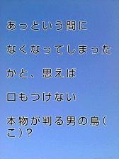 KC3Z001400010001 (4)-1