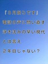 KC3Z001800010001 (6)-1