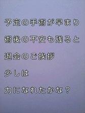 KC3Z003200010001 (6)-1