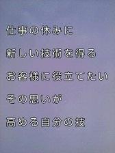 KC3Z004100010001 (4)-1