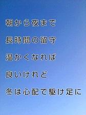KC3Z000900010001 (5)-1