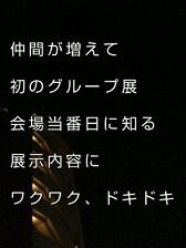 KC3Z005900010001 (5)-1