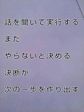 KC3Z008200010001 (4)-1
