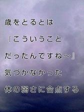 KC3Z008500010001 (4)-1