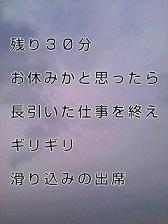 KC3Z004900010001 (3)-1