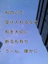 KC3Z005400010001 (5)-1