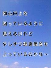 KC3Z006800010001 (4)-1