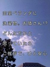 KC3Z008300010001 (6)-1