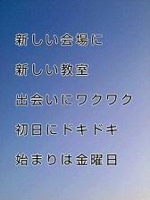 KC3Z008700010001 (4)-1