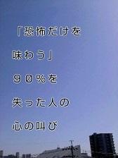 KC3Z008800010001 (4)-1
