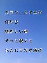 KC3Z009400010001 (4)-1