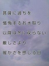 KC3Z009500010001 (6)-1