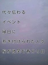 KC3Z010200010001 (5)-1