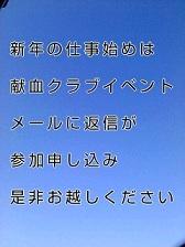KC3Z013400010001-1.jpg
