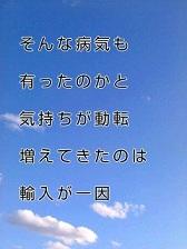 KC3Z013700010002-1.jpg