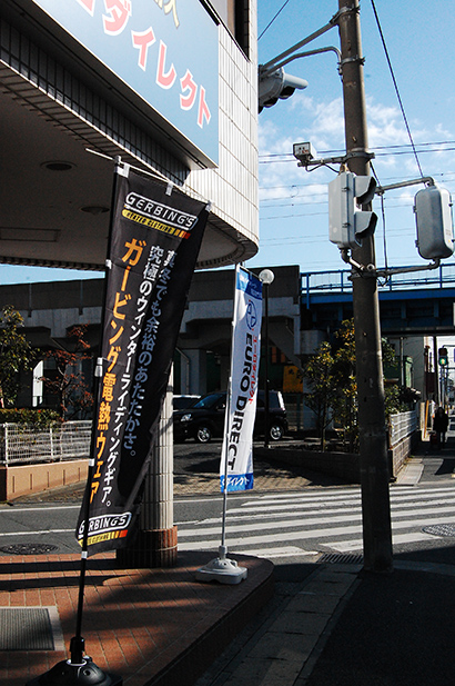 nobori_001.jpg