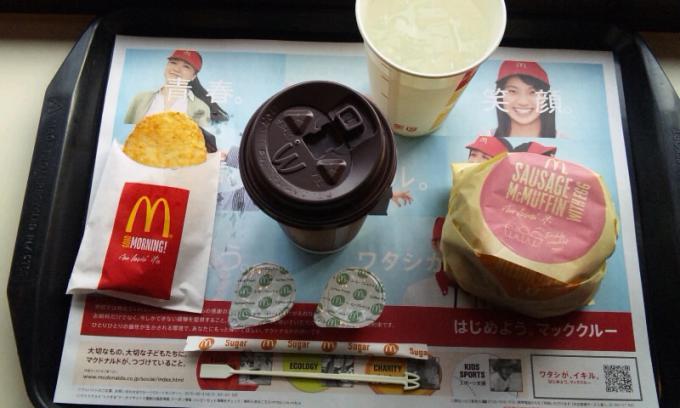 IN   MAC_20121122