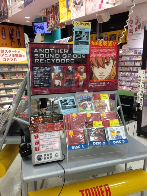 TOWER   RECORD_20121122